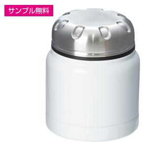 ステンレスフードポット(シンプル)(320ml)(白)