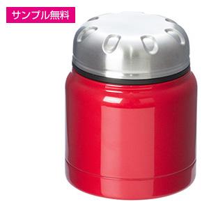 ステンレスフードポット(シンプル)(320ml)(赤)