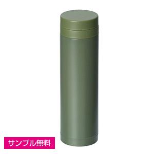 スリムステンレスサーモ(マット)(270ml)(カーキ)