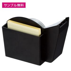 ふせん付テープディスペンサー(黒)