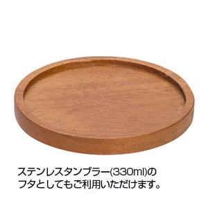 木製コースター(アカシア)