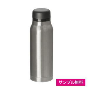 ステンレスボトル(420ml)(シルバー)