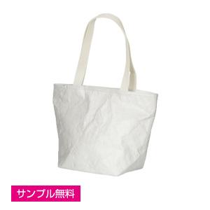 ランチトート(タイベック製)(白)