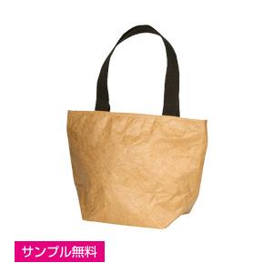 ランチトート(タイベック製)(クラフト)