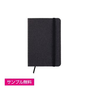 ファブリックノートブック(黒)