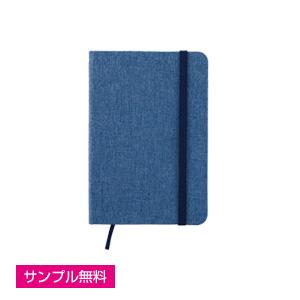 ファブリックノートブック(ブルー)