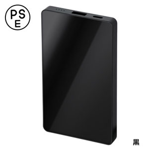 PSEバッテリーチャージャー(カバータイプ)4,000mAh(黒)