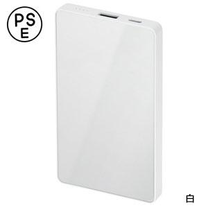 PSEバッテリーチャージャー(カバータイプ)4,000mAh(白)