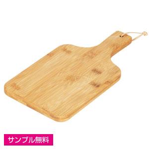 バンブーカッティングボード(バンブー)