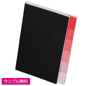 6+1付箋セット(グラデーション)(黒・赤)