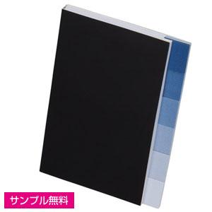 6+1付箋セット(グラデーション)(黒・青)