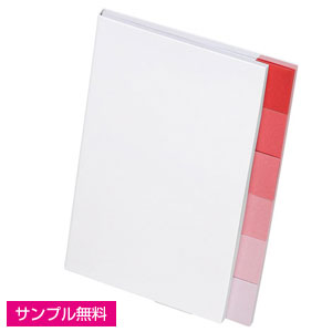 6+1付箋セット(グラデーション)(白・赤)
