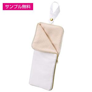 マルチ傘カバー(白)