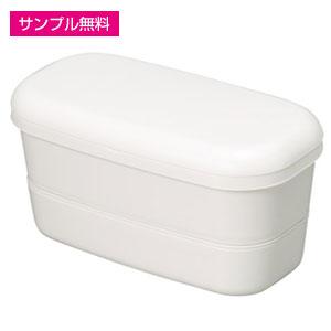 2段ランチボックス(ワイド)(白)