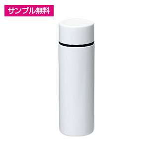 ステンレスミニボトル(130ml)(白)