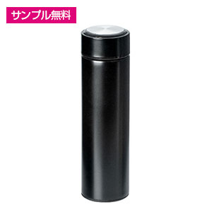 マグボトル(450ml)(黒)