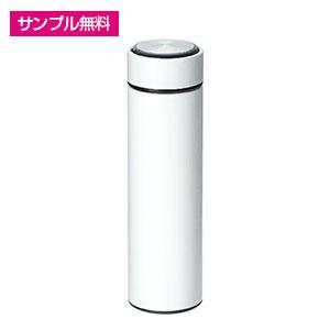 マグボトル(450ml)(白)
