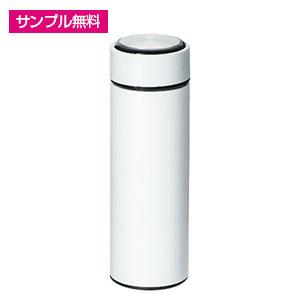 マグボトル(350ml)(白)