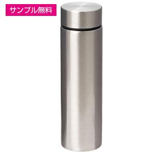 マグボトル(300ml)(シルバー)