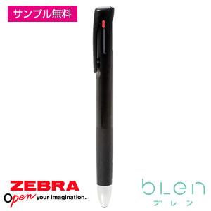 ZEBRAゼブラ ブレン3C(黒)