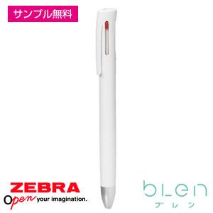 ZEBRAゼブラ ブレン3C(白)