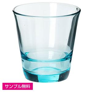 スタッキンググラス(210ml)(アクアブルー)
