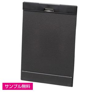 A4クリップボード(マグフラップ)(黒)