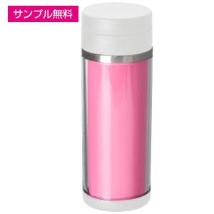 ステンレスカスタムメイドタンブラー(200ml)(蓋白)差し替え(ピンク)