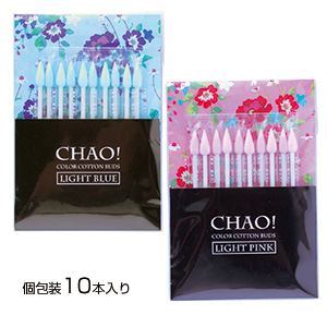 CHAO!メイク綿棒10本