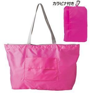 セルトナ・カラビナ付きキャリーセットバッグ(ピンク)