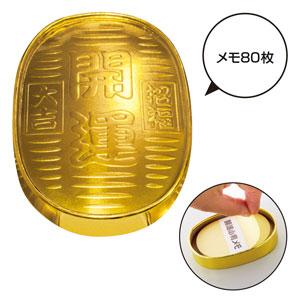 開運小判メモ帳(80枚)