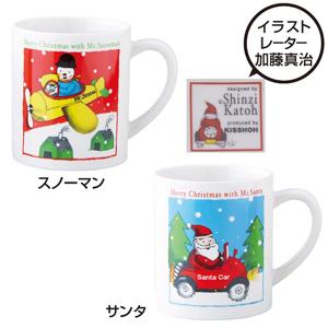 チアフルクリスマスマグカップ1P