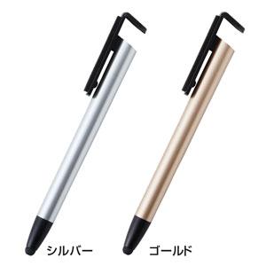 金・銀の万能4Wayタッチペン