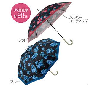 ローズブライト・晴雨兼用長傘