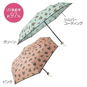 セピアローズ・晴雨兼用折りたたみ傘