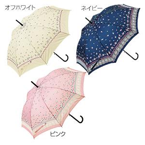 フラワードール・ジャンプ傘
