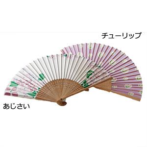 彩花 シルク扇子