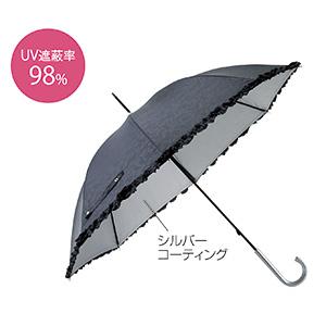 エレガンスリーフ・晴雨兼用長傘