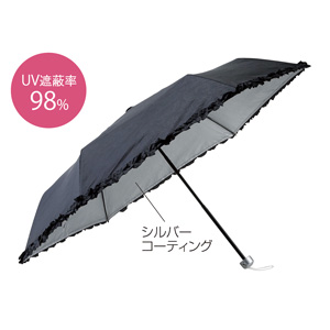 エレガンスリーフ・晴雨兼用折りたたみ傘