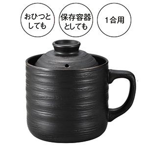 電子レンジ専用炊飯器 楽炊御膳(ブラック)