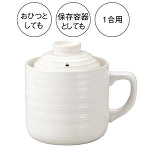 電子レンジ専用炊飯器 楽炊御膳(ホワイト)