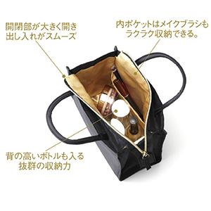 エルトラッド・ゴールドPTバッグ
