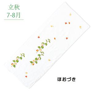 四季のガーゼ手拭い(ほおづき)
