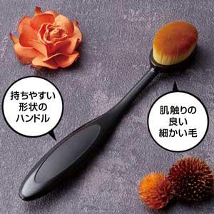 シャルメ・歯ブラシ型リキッドファンデブラシ