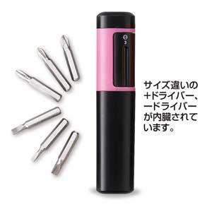 セルトナ・回転式スティックドライバー(ピンク)
