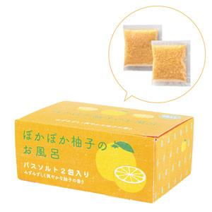 ぽかぽか柚子のお風呂