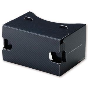 VRヘッドマウントボックス(ブラック)