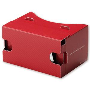 VRヘッドマウントボックス(レッド)