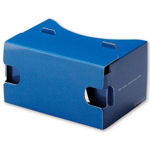 VRヘッドマウントボックス(ブルー)