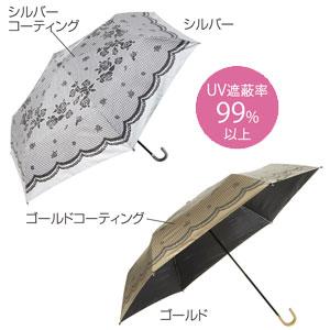 ブライトローズ・晴雨兼用折りたたみ傘